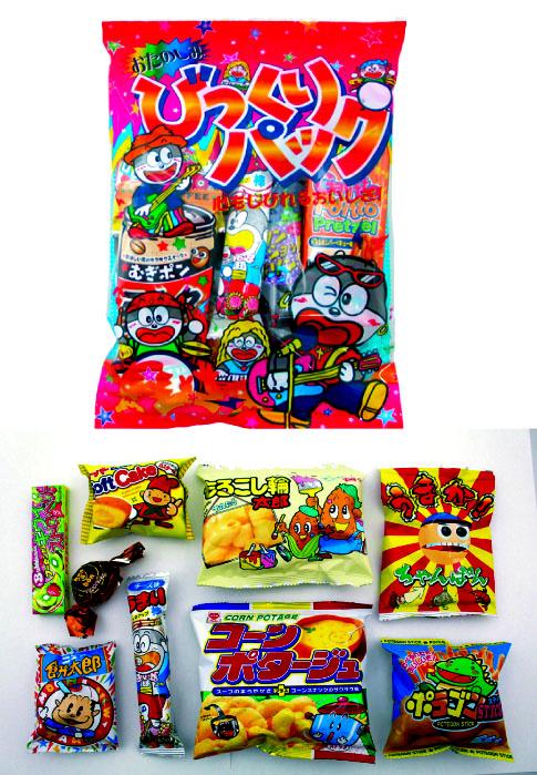 №330ビックリ駄菓子パック9点入り(20袋入り)