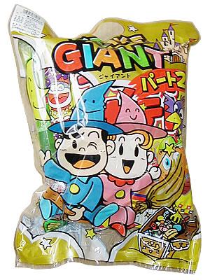 イケイケジャイアント駄菓子パック(10袋入り)