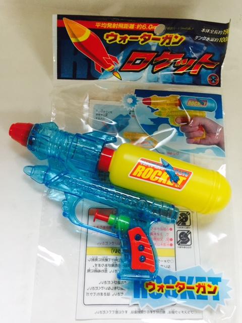 ウォーターガンロケット(24入り)