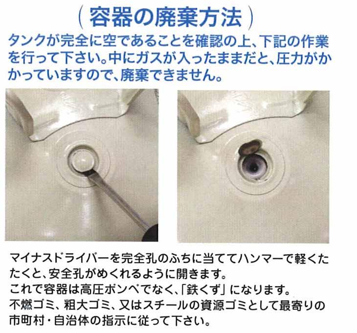 バルーンタイム使い捨て 230L(中)