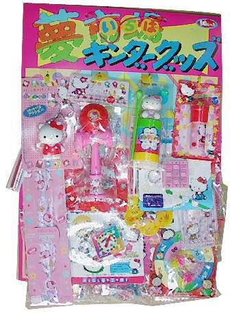 サンリオキティーおもちゃ大当て(80付き)