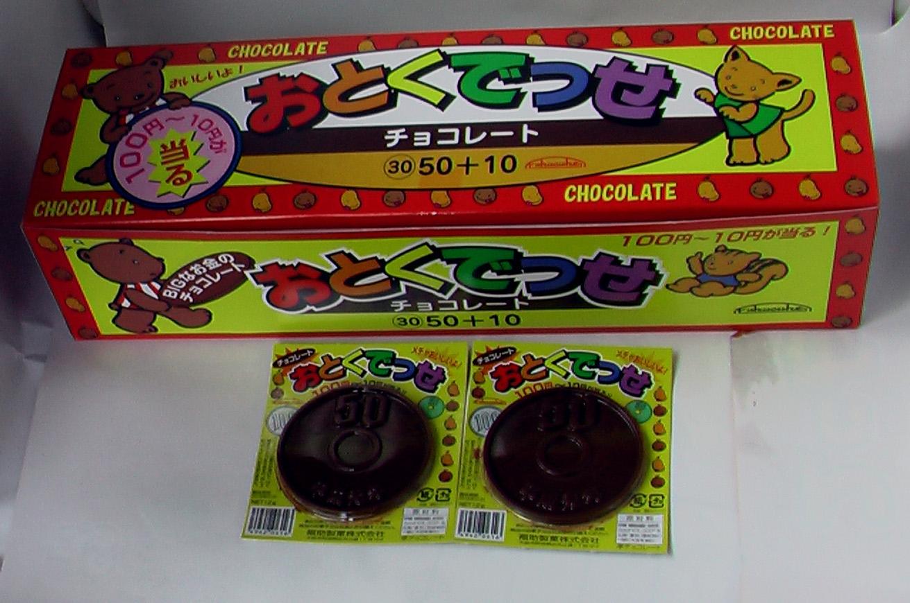 おとくでっせチョコ(50入り+10)