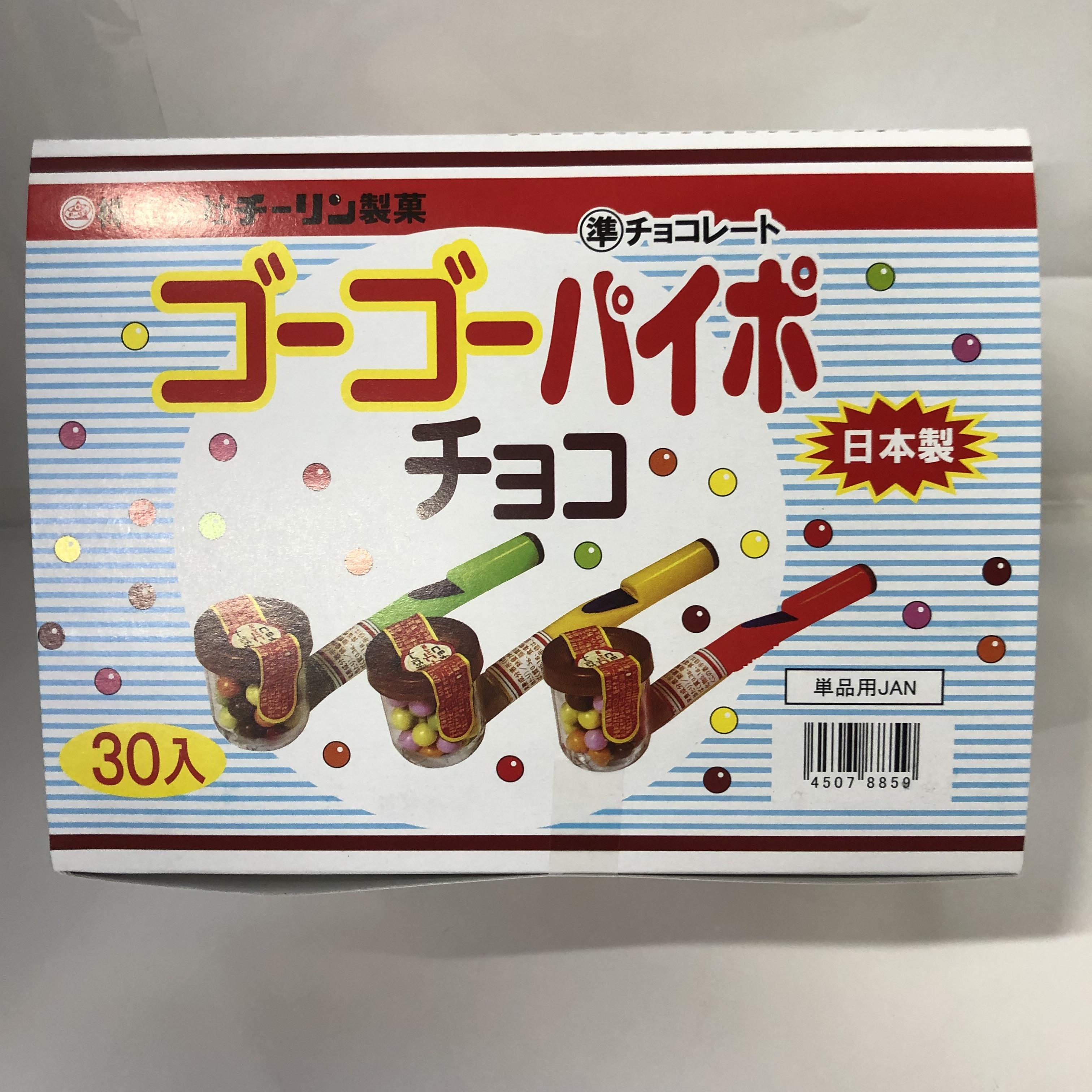チーリン パイポチョコ(30入り)