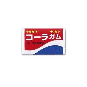 コーラガム(当り付き)(55入り)