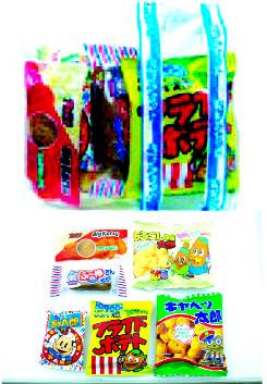 №120駄菓子お好みセット(20袋入り)