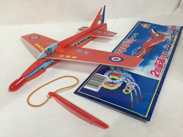 アクロバットグライダー(10機入り)
