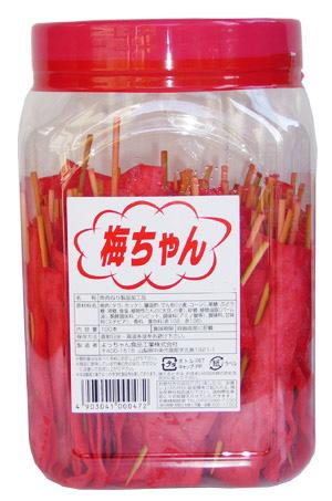 梅漬け梅ちゃん(50本入り)