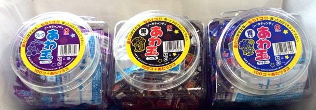 あわ玉 キャンディ当たり付(100入り)