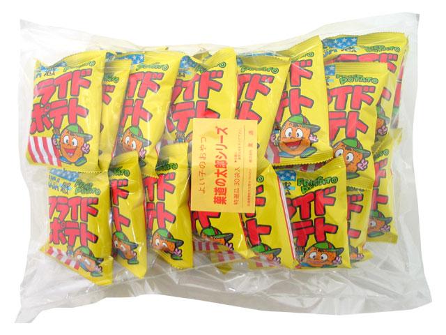 アメリカンフライドポテト(30入り)