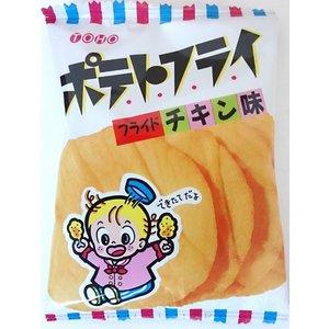 東豊ポテトフライ チキン味(20袋入り)