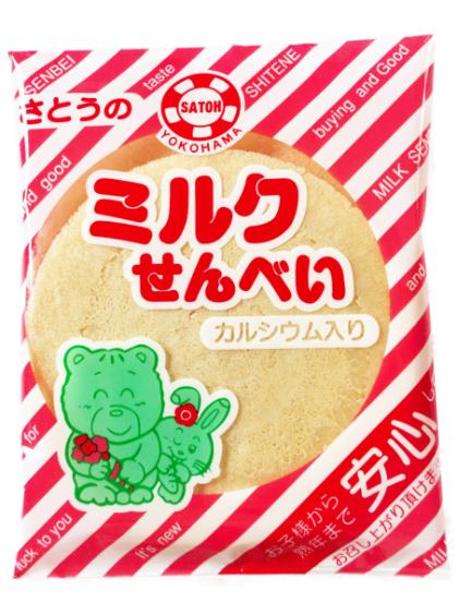 ミルクせんべい(30入り)佐藤製菓