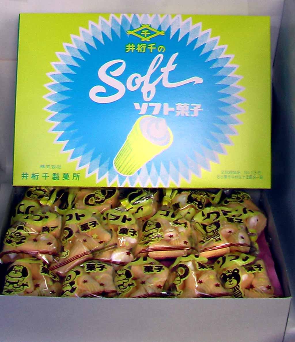 ソフト菓子トンガリ(30入り)