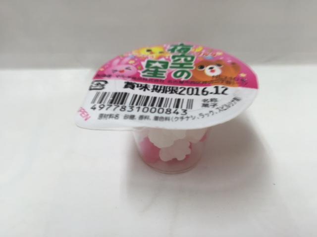 夜空の星 こんぺいとう(40入り)