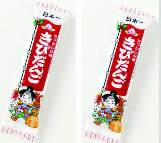 きびだんご(共親製菓)(40入り)