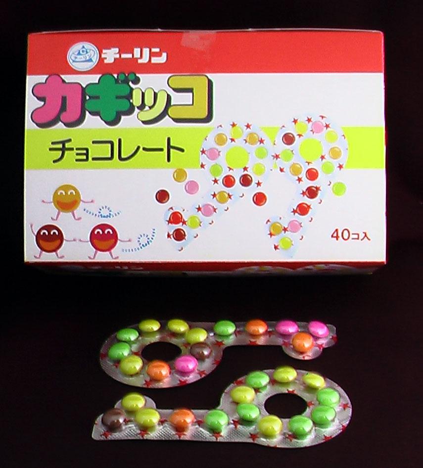 カギッコチョコ(40入り)
