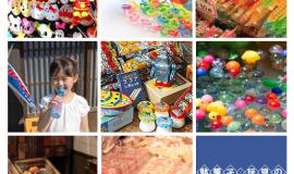 日本のおもちゃは日本の文化、海外で大うけ!