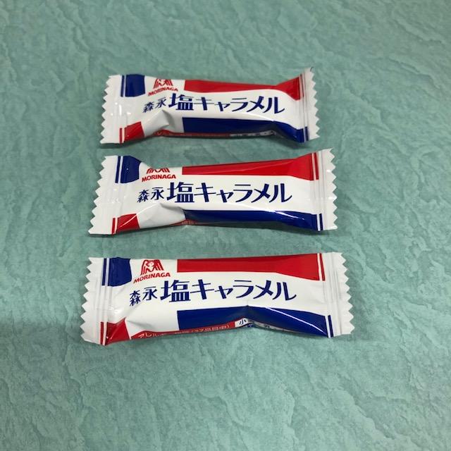森永 ミルク&塩キャラメルアソート(100入)