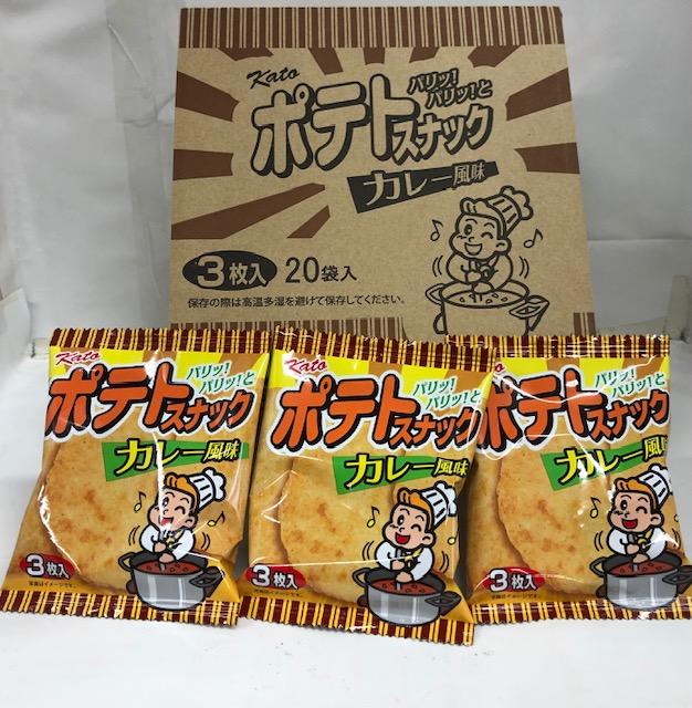 ポテトスナック カレー風味(20入)