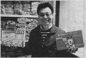 夕刊フジで駄菓子・玩具の井ノ口商店が紹介されました!
