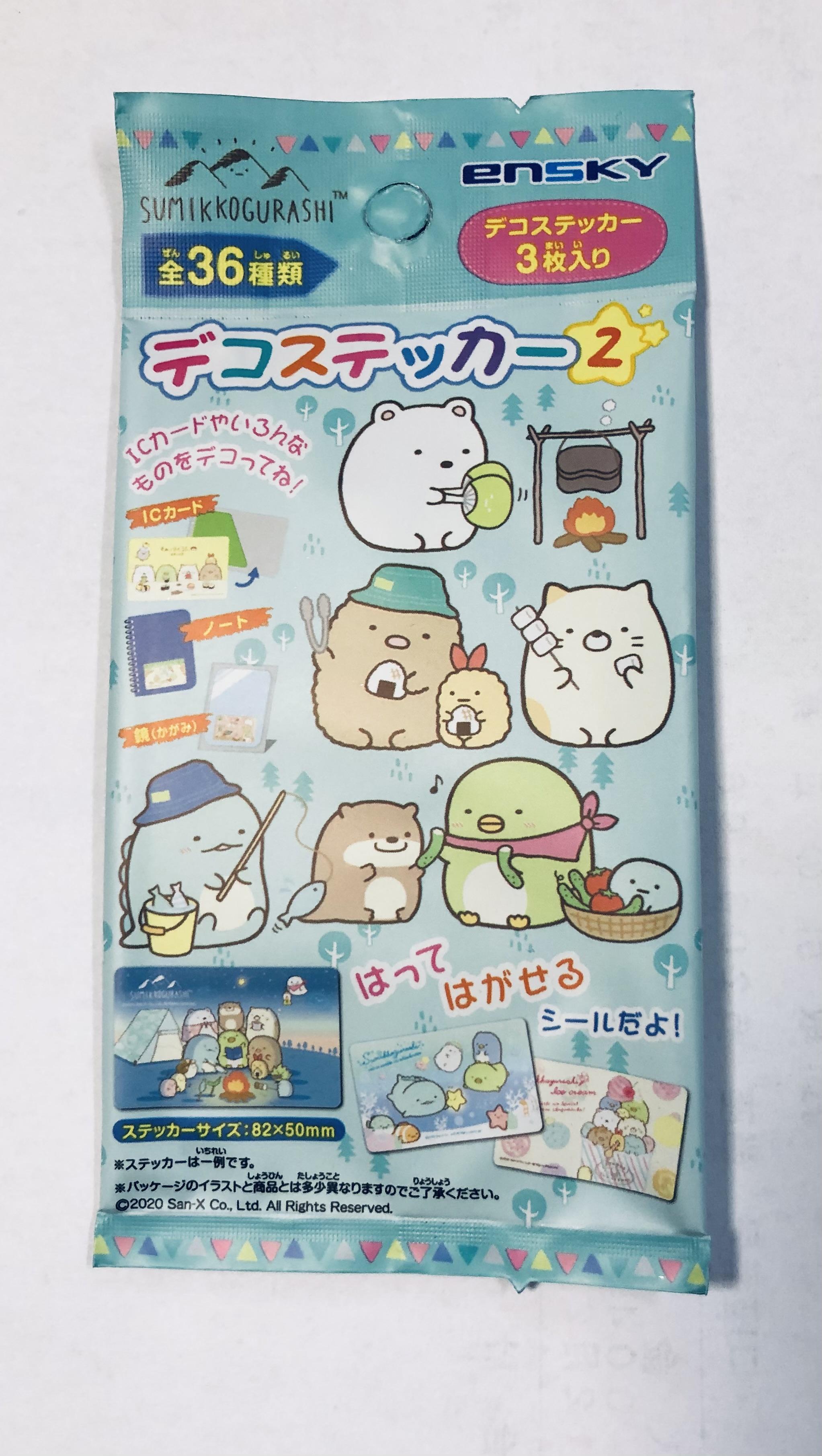 すみっコぐらし デコステッカー2(20ケ入り1BOX)No100