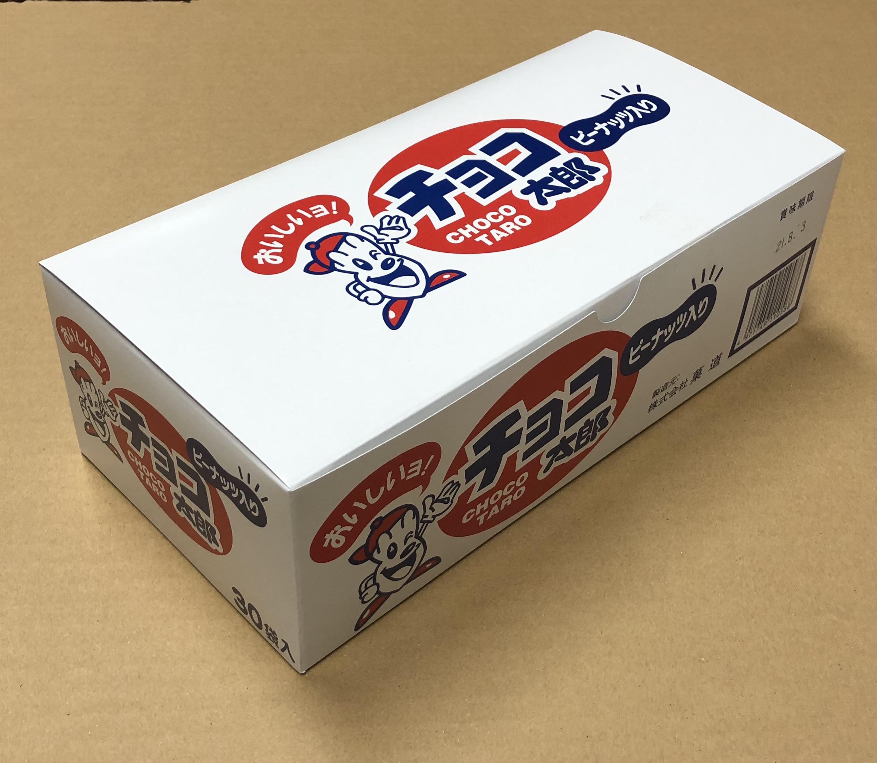 チョコ太郎(30入り)